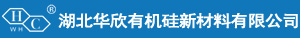 湖北易胜博官网授权有机硅新材料有限公司