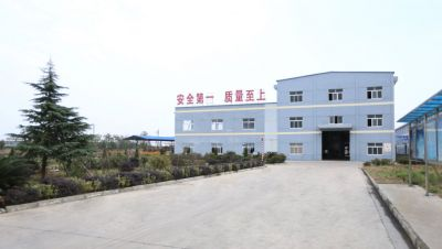 Hubei Huaxin Organosilicone New Material Co., Ltd.